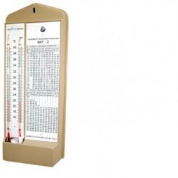 Гигрометр ВИТ-2 (для жилых...
